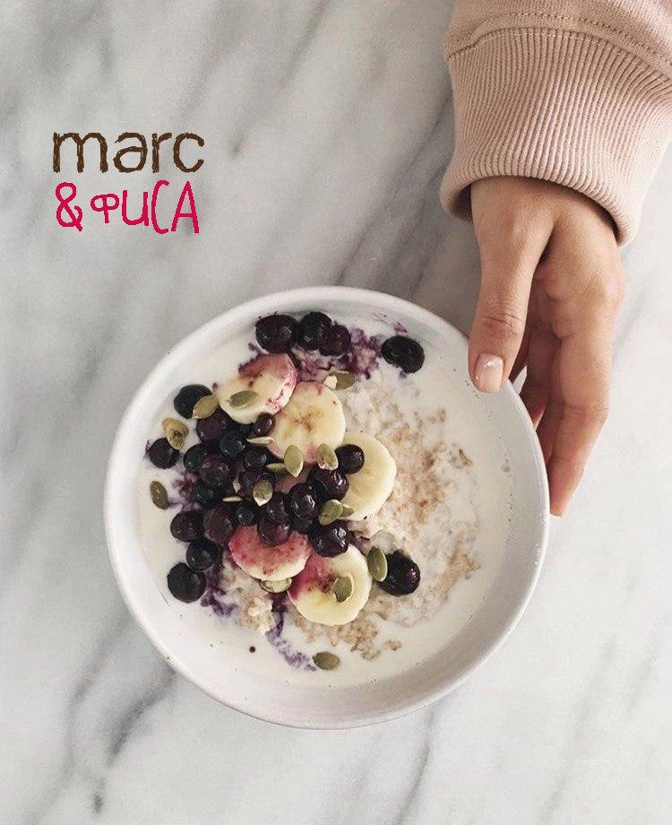 Натуральные каши Marc&Фиса полезны всем от мала до велика!