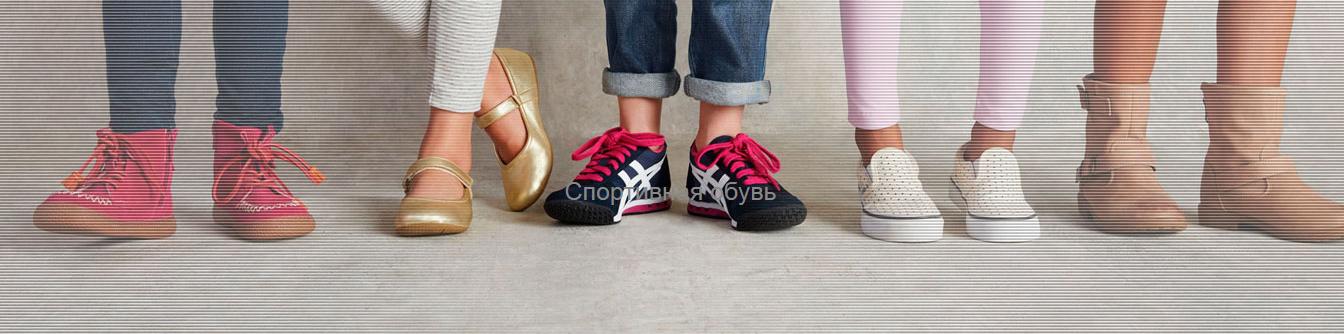 Бюджетный гипермаркет детской обуви на все сезоны -6.