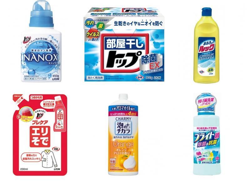 Снижение цен на 10 и более %! Новые Акции и Новинки!) Японская бытовая химия, косметика и гигиена Lion + новинки