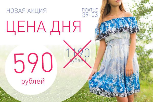 Сбор заказов.Обновленная распродажа.Акция дня!Очаровательные трикотажные платья,блузки,юбки,брюки,комплекты.Платья для маленьких Красоток. Потрясающая текущая коллекция.Размеры от 42 до 56. Без рядов. Галереи.Выкуп 35.