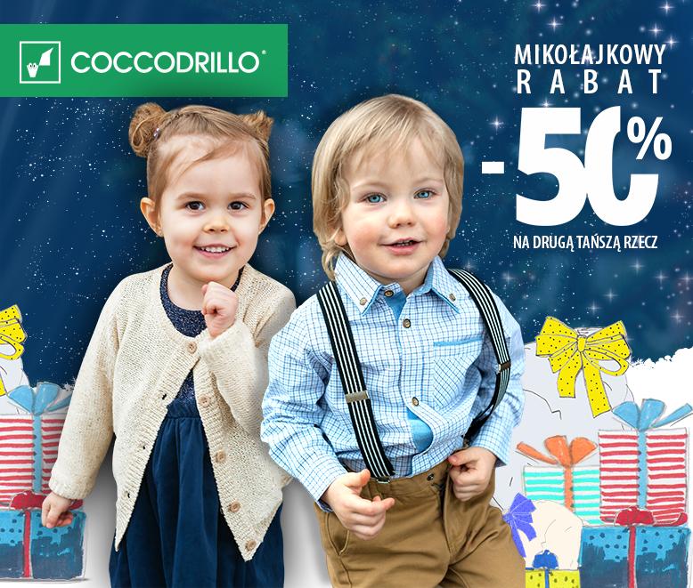 Сбор заказов. Польская коллекционная одежда Cocodrillo на модников и модниц от 56 до 158 см. Распродажа коллекции зима