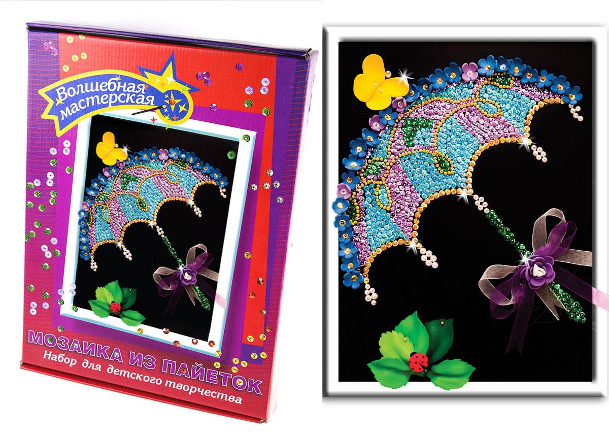 Сбор заказов.Волшебная мастерская - увлекательные наборы мозаики из пайеток, кинусайга - пэйчворк без иголок,топиарии, 3-D поделки из фоамирана! Картины,часы,игрушки своими руками! А также заготовки и расходники! От производителя!