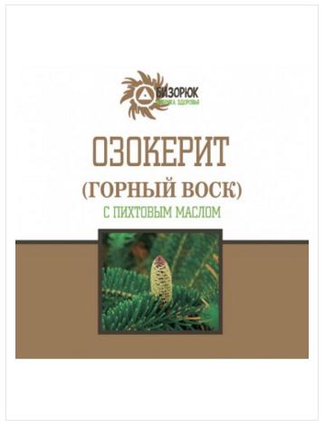 Шикарный выбор для Вашего здоровья! Все только натуральное ! Монастырские и кавказские мази и растирки, натуральные масла, грязи, парафин.....