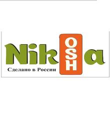 Готовимся к осени. Новинка от российского производителя - качественная демисезонная одежда Никоша: спортивные костюмы и
