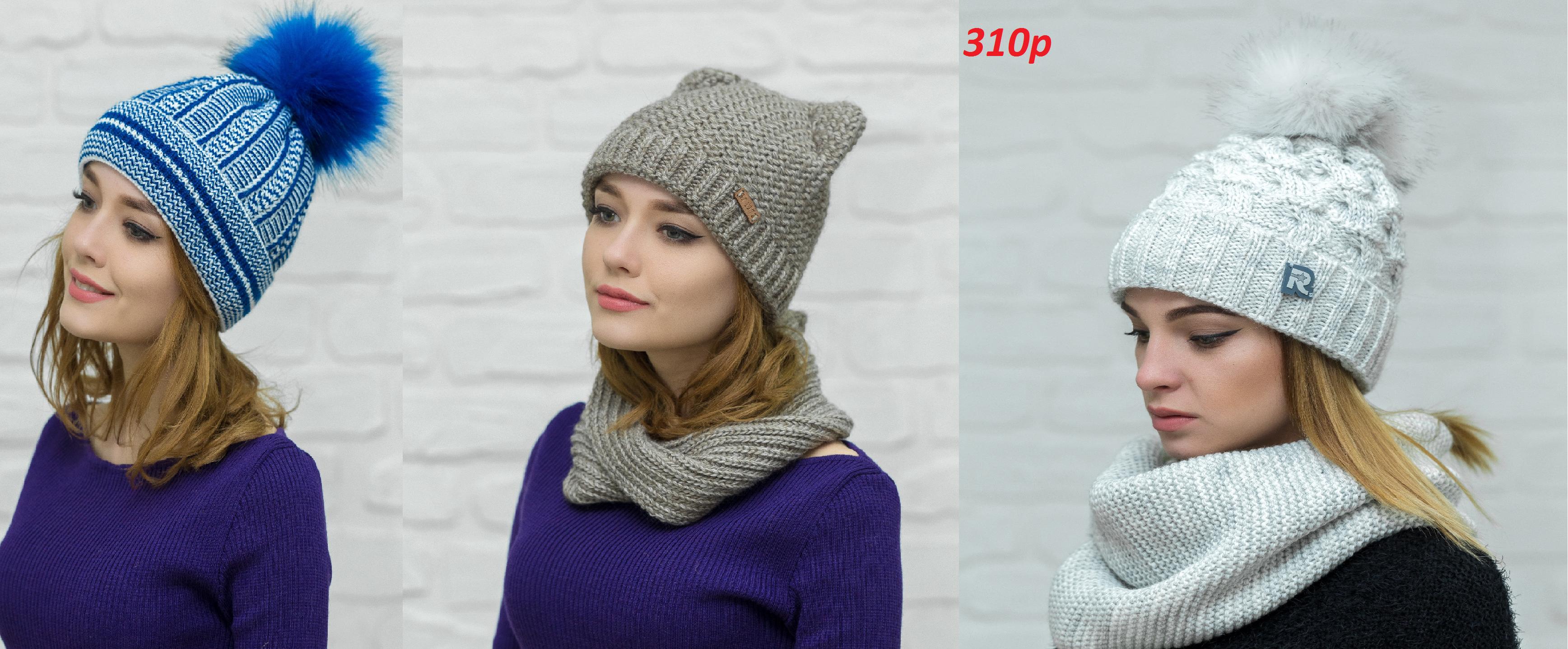 Женские шапки от компании RusRush.Цены доступные каждому.!Шапки самых разных стилей.Каждый найдет что то свое. Выкуп1