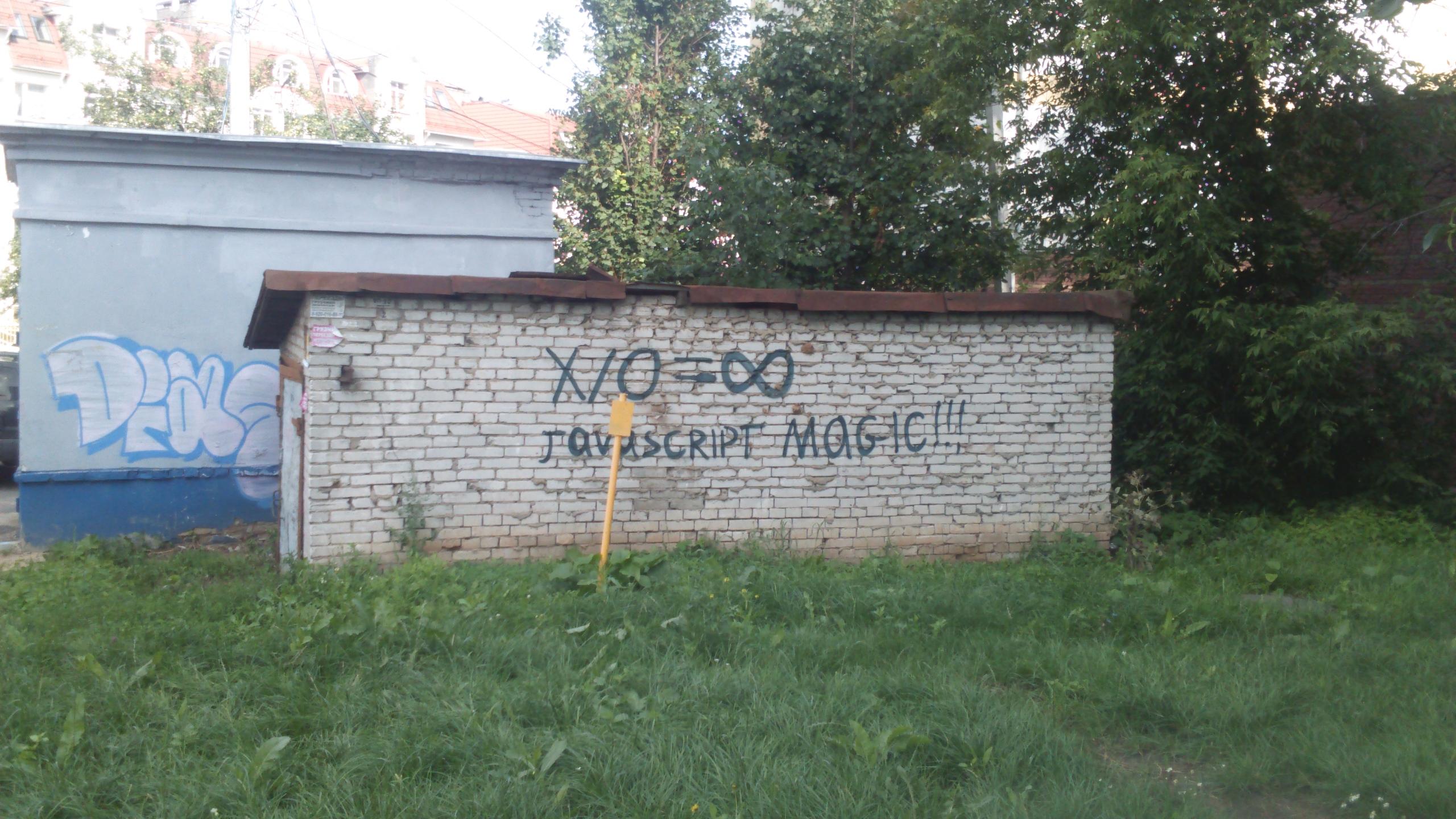JavaScript is magic