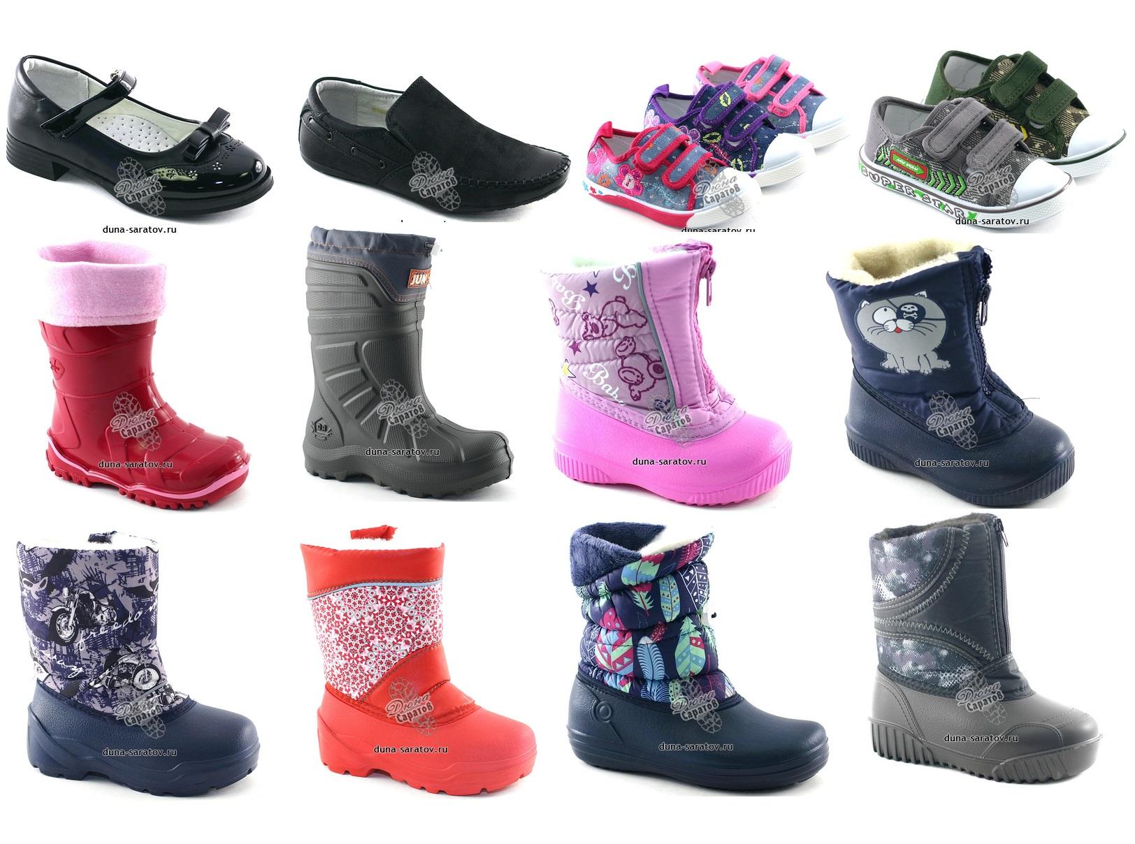 Потенциальный пристрой! Большой выбор школьной обуви и моделей осень-зима... РАЗДАЧИ 29.08...
