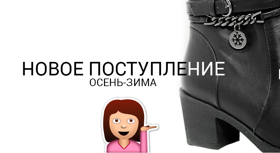 Обувь по очень привлекательным ценам! Без рядов!