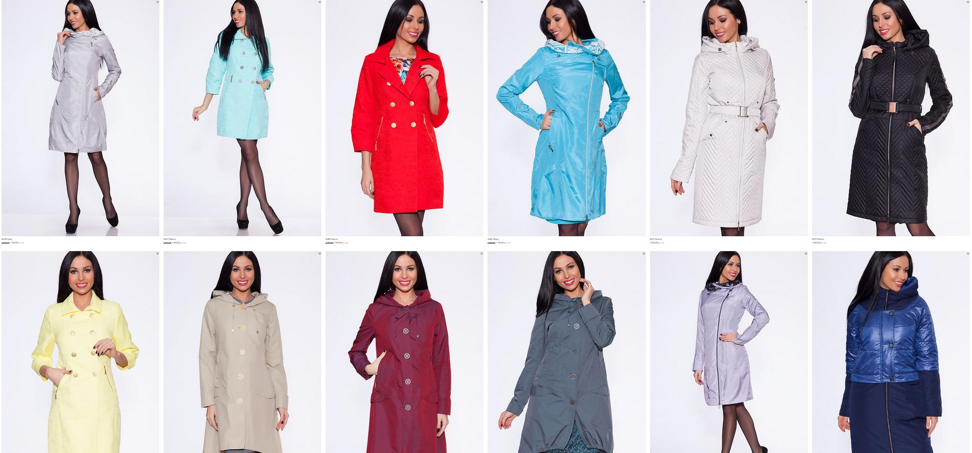 Пальто, жакеты, куртки. Изысканная одежда, оригинальный дизайн, утонченный стиль. Новая коллекция 2016. А так же распродажа до 60%. Выкуп 26
