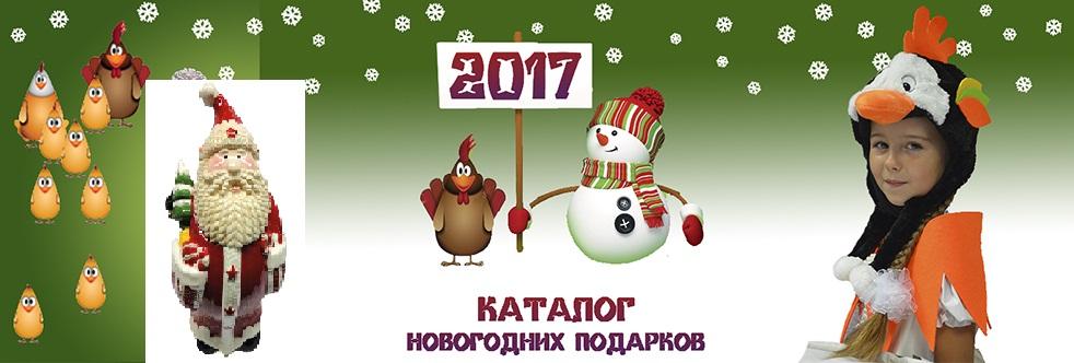 Кузница подарков новогодних. :) Упаковка и сладкие подарки для детей и взрослых.