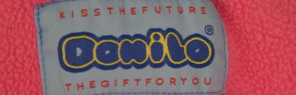 Детская и подростковая одежда ТМ Donilo - хороший выбор для вашего ребёнка