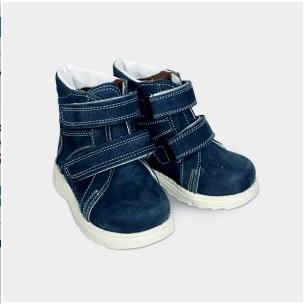 Дорогие друзья! Близится осень и нашим деткам скоро понадобятся ботиночки!