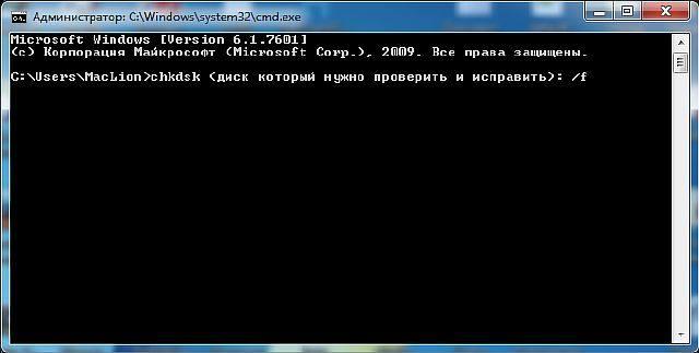 Флешка (жесткий диск) просит форматирования. Что делать? (хорошая статья) :-)