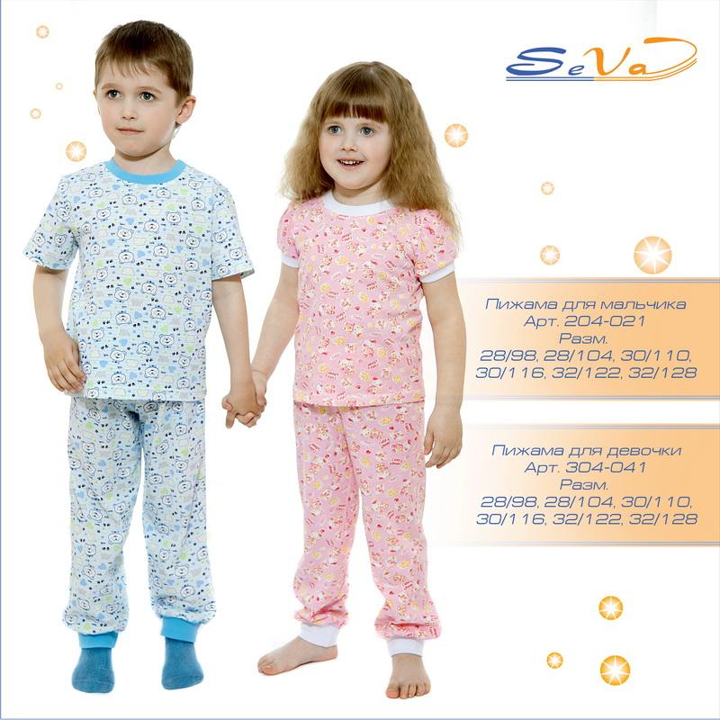 Сбор заказов. Детская одежда - Seva трикотаж. Платья в садик, в школу. Школьная форма - юбки, джемперы, жилеты, спортивная форма. Повседневная одежда от ясельной до подростковой группы. Распродажа. Выкуп 6-16.