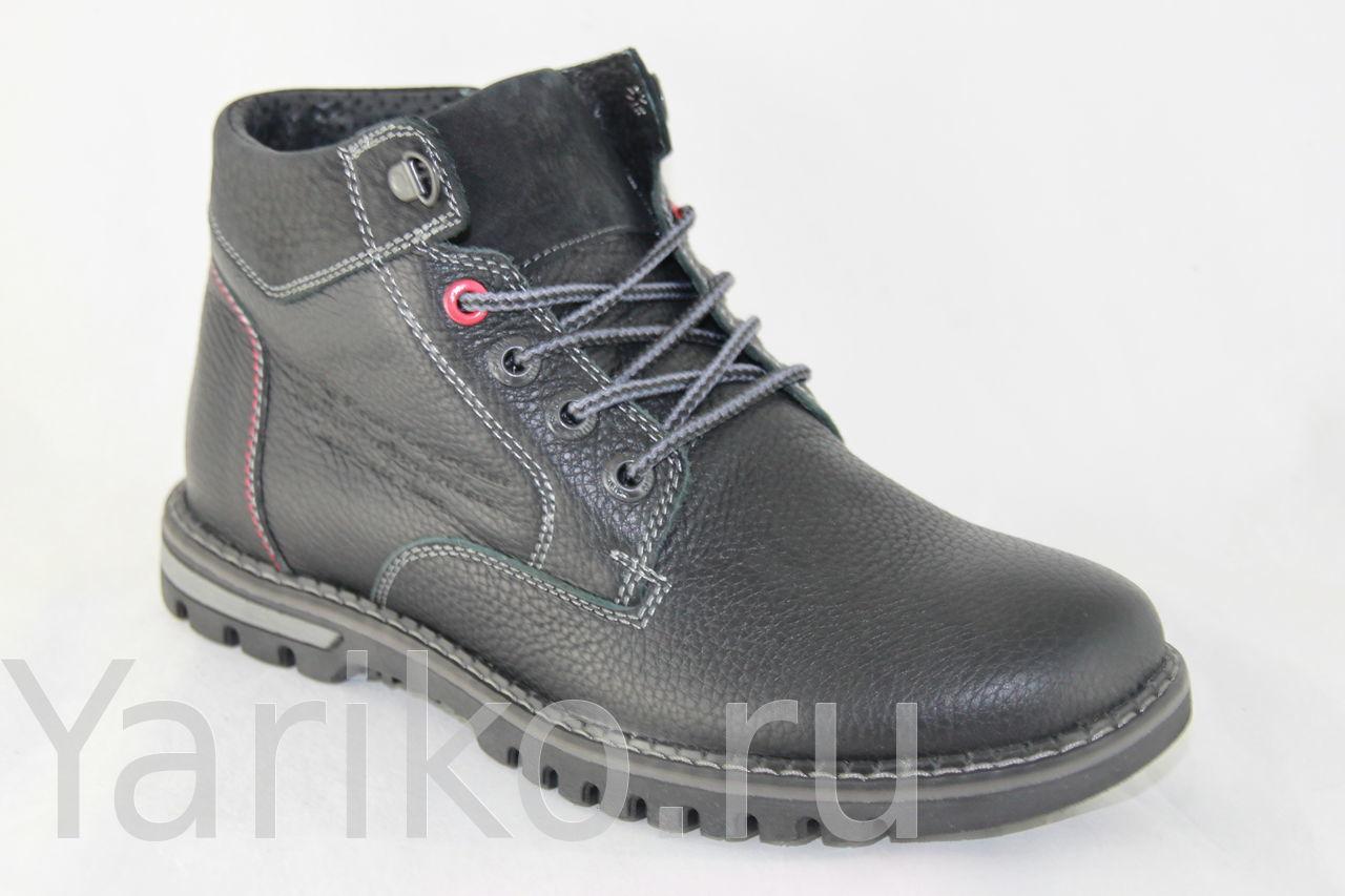 Сбор заказов. Обувь для наших мужчин.Только натуральные материалы.Без рядов.