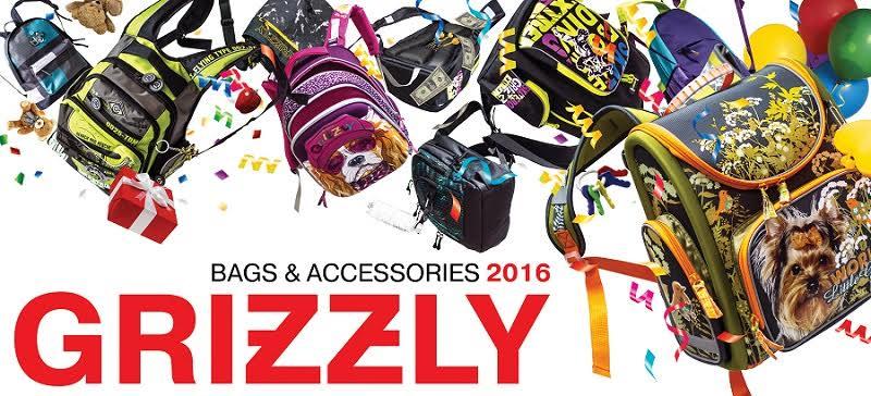 Рюкзаки, ранцы, чемоданы, спортивные, молодежные, дамские сумки Гризли-17