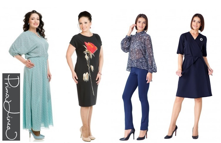 Сбор заказов.Prima Linea - женская одежда с 42-74 р-ра.Российский производитель.Высокое Качество!Есть распродажа!