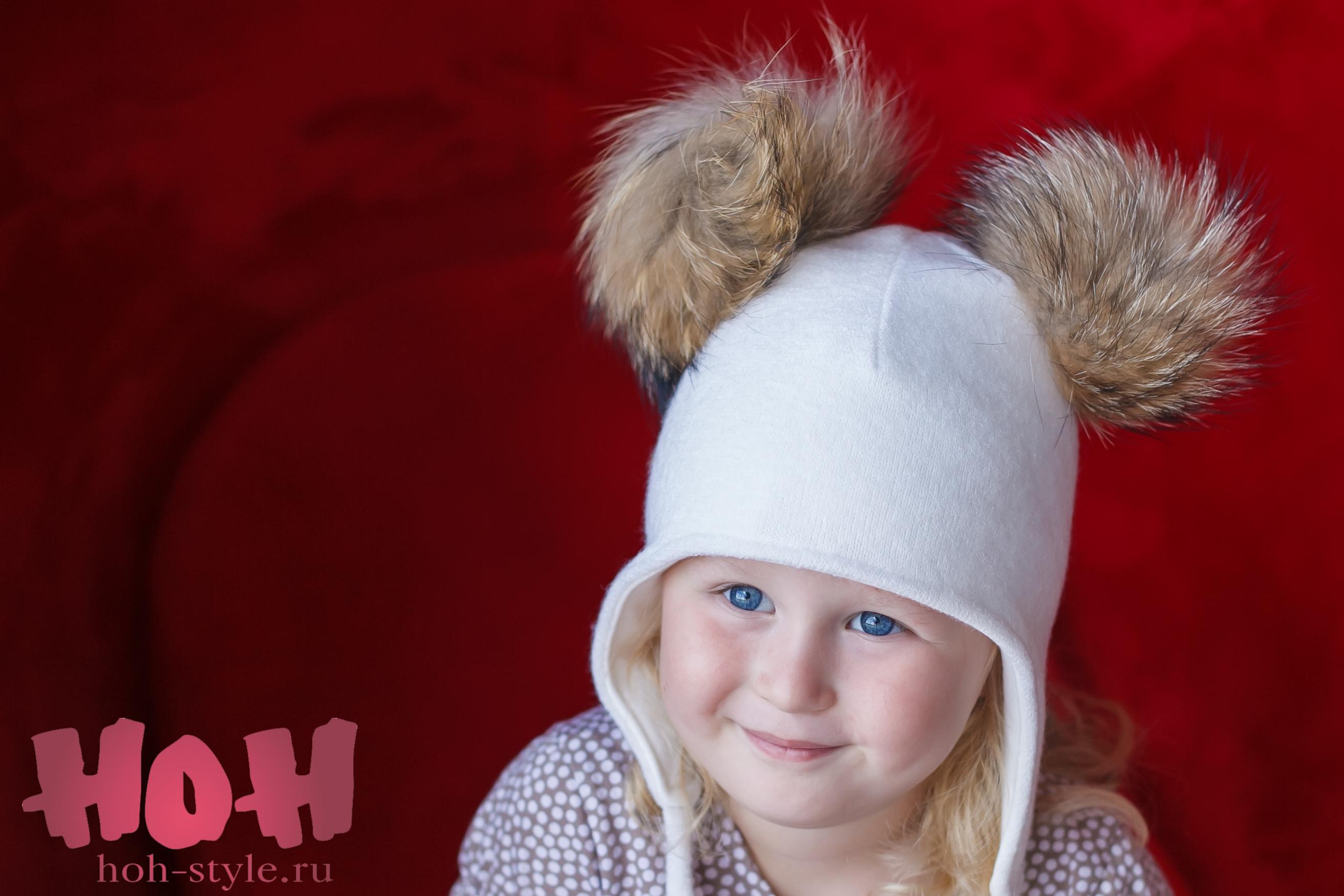 Сбор заказов .Hoh 09-16. Стильные шапки и снуды для детей и взрослых .Антикризисные цены от 130 рублей. Осенние и зимние новинки.