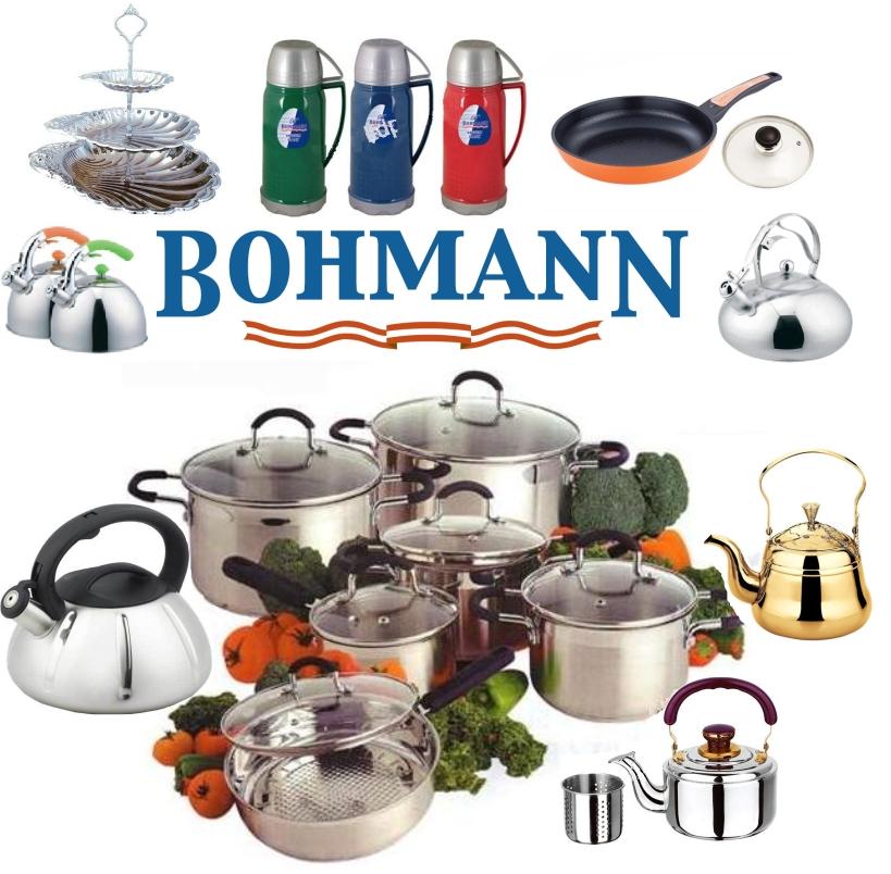 Сбор заказов. Акция от поставщика Bohmann. Цены стали ниже! Глобальное снижение цен на наборы посуды, кастрюли, сковороды, ножи, термосы. Адаптирована к индукционным плитам.Выкуп 2