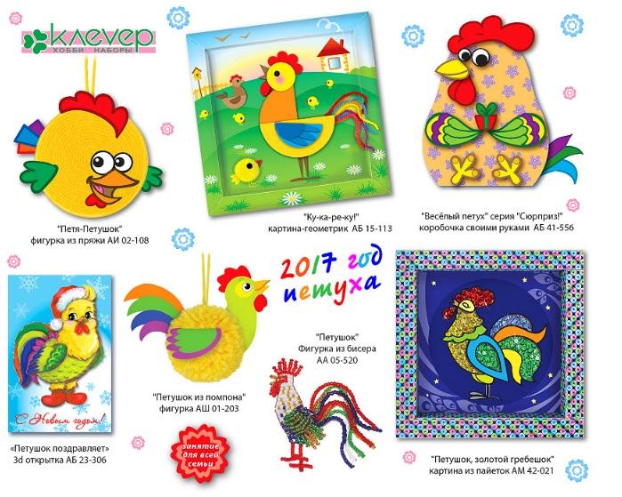 Сбор заказов. Хобби-наборы для творческих детей от 3 до 105 лет. Ещё больше новинок - 5/2016