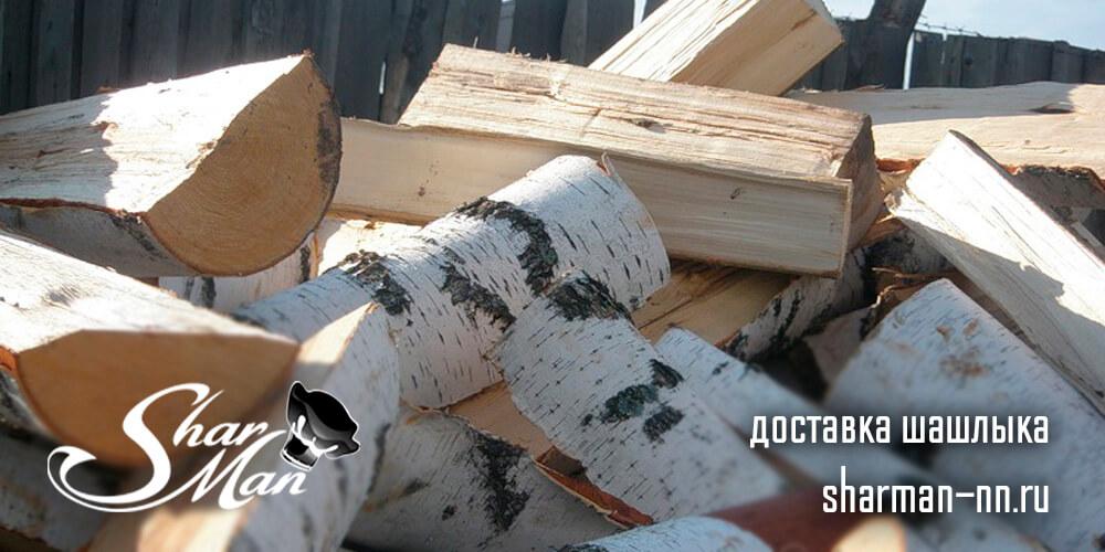 Лучшие дрова для шашлыка