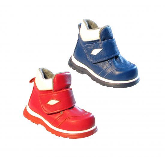 Богородская детская обувь: сандалии, чешки, осенние и зимние ботиночки, домашняя обувь. Выбор ортопедов и родителей! Без размерных рядов. Готовимся к садику, школе и осенне-зимнему сезону. Выкуп 9/16