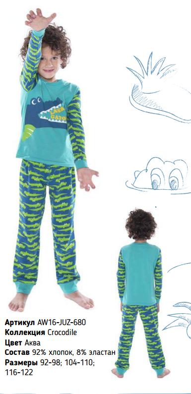 Сбор заказов. Детская одежда Ju--no - превосходного качества. Первый выкуп скидка 20%. 98- 152 рост . Яркие коллекции! Крутые пижамы 550р- расцветки классные, сложно выбрать даже!) Предоплата.