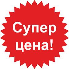 Сбор заказов. Распродажа!!! ТМ Devur, ТМ Femme - сногсшибательная, высококачественная женская одежда от Белорусского