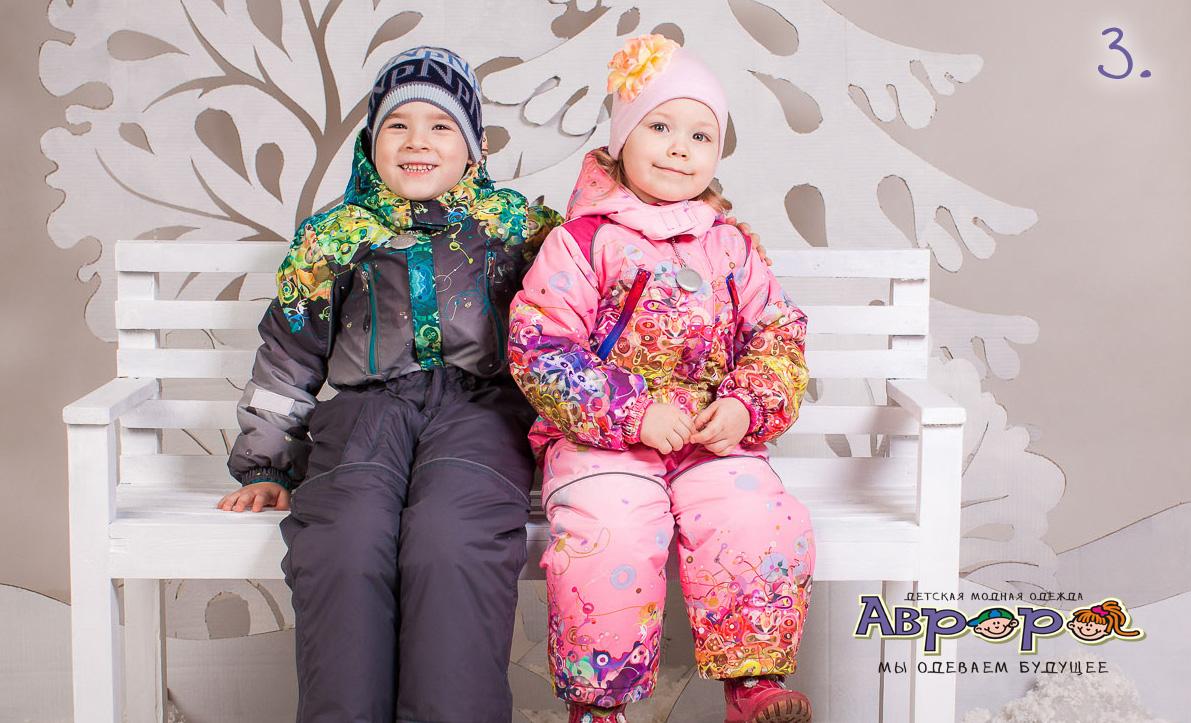 НОВАЯ ЗАКУПКА! Аврора - верхняя одежда деткам от 0 до 15 лет. Коллекция весна/осень и зима 2016/17. Мы одеваем будущее
