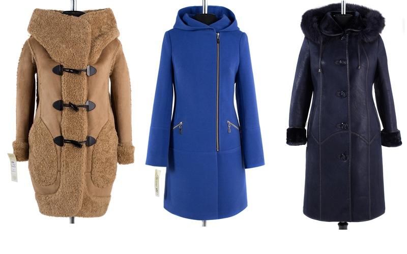 Женская верхняя одежда! Пальто, куртки, ветровки, плащи от 40 до 66 размера. Без рядов! Гарантия по цвету.