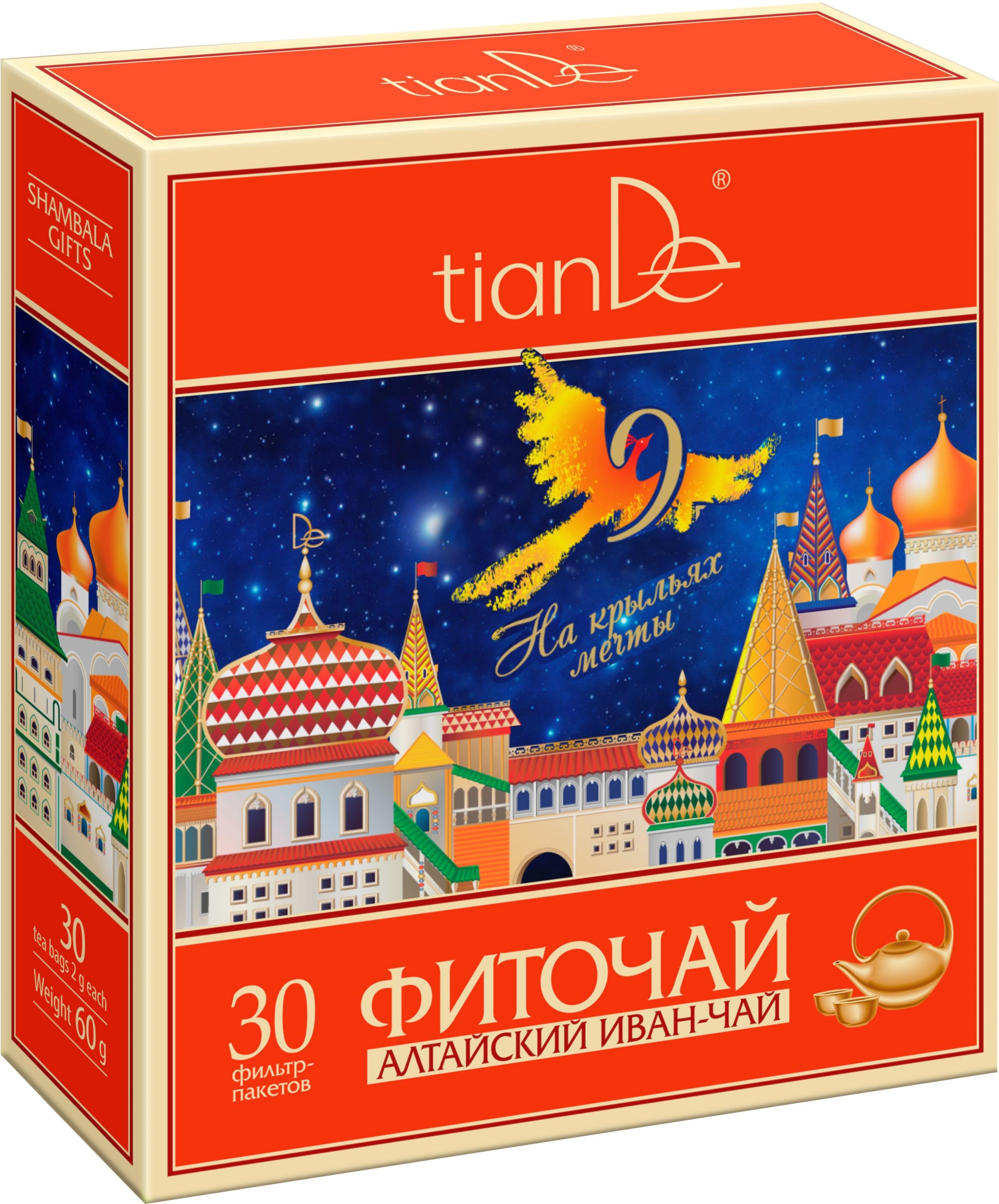Фиточай Алтайский иван-чай!!!!