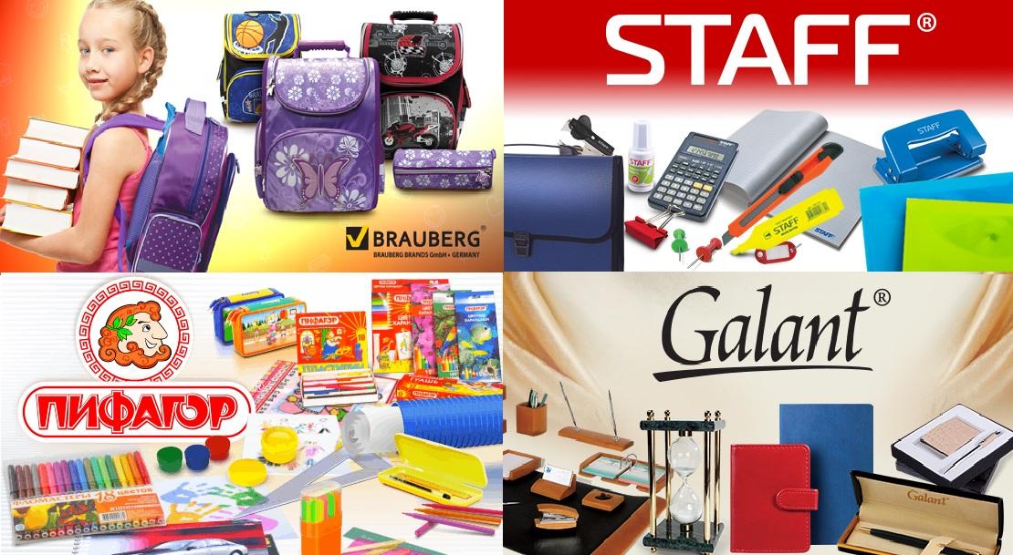 Сбор заказов. Канцтовары для всех! Рюкзаки и сумки, товары для творчества, канцтовары для школы и офиса, обложки для