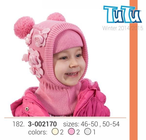 Сбор заказов. Наши любимые шапочки Ту-Ту. Большой выбор. Шапки, шлемы, шарфы, манишки, рукавички, пинетки. Распродажа прошлой коллекции от 99руб!