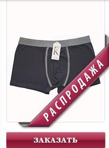 Сбор заказов. Все и сразу в одной закупке - женское, мужское, детское. Колготки, носочки, нижнее белье. От производителя. Распродажа!