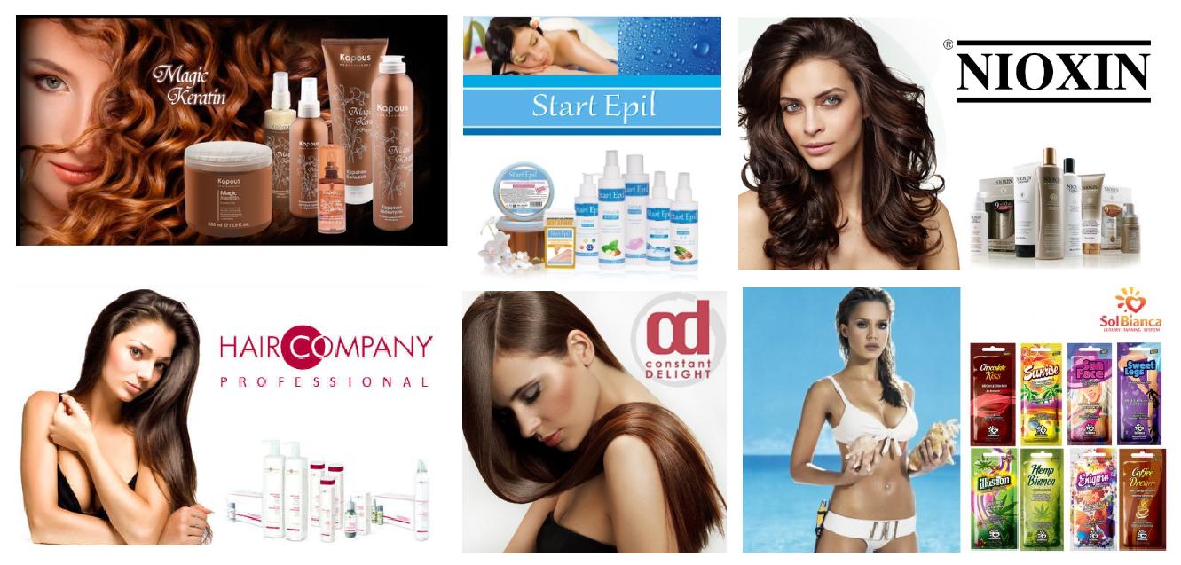 ���� �������. ���������������� ��������� - 29. Kapous, Constant Delight, Hair Company, Nioxin, Start Epil, SolBianca, CocoChoco, Inoar, Cadiveu, �������. ��� ��� ���������, ������� � ����� �� ������� + ����������� � ��������� ��� �����. ���� 14.09