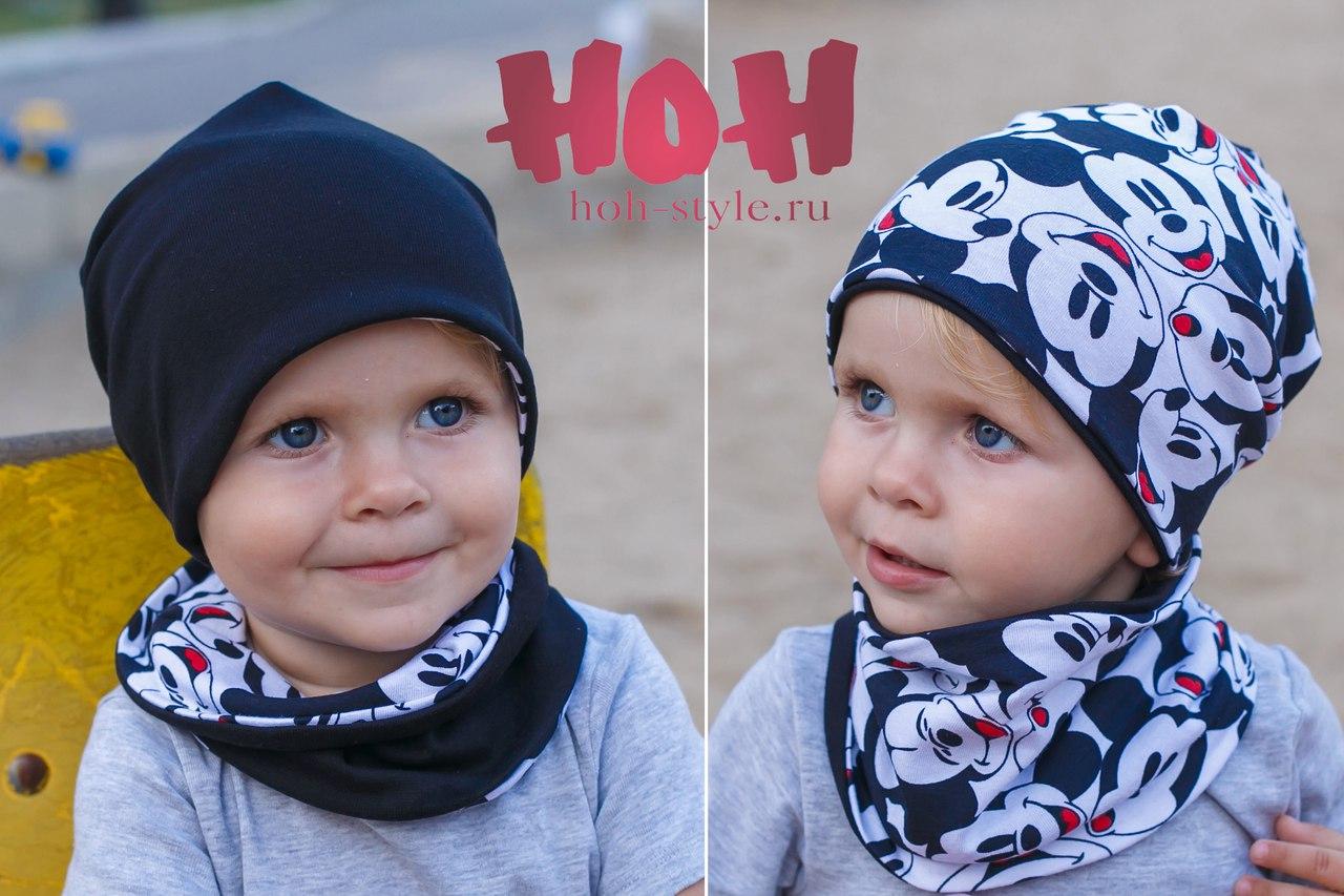 �������� ����� Hoh-Style ��� ����� � ��������. ����� �������! ���� �� 100 ������! - ���� No6