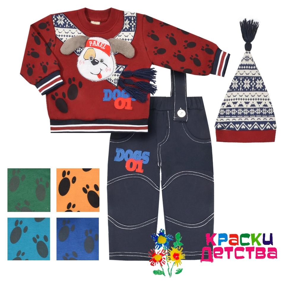 Краски детства-широкий ассортимент одежды для детей от 0-16 лет.Турецкое качество по низким ценам.Выкуп 11