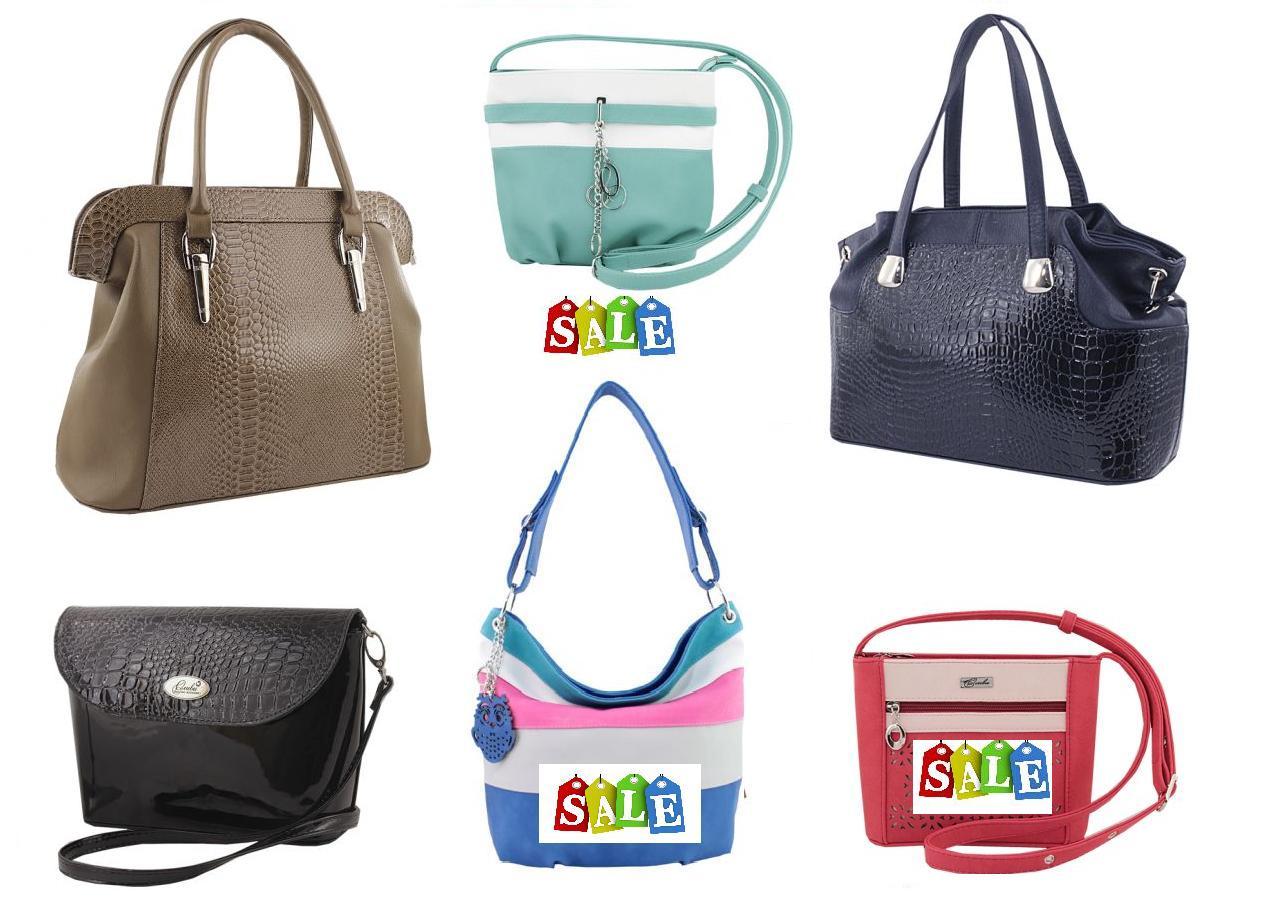 Сбор заказов. Женские сумочки - от классики до авангарда-44! Достойное качество по привлекательным ценам! Море новых моделей и расцветок-готовимся к осени! Распродажа лета!
