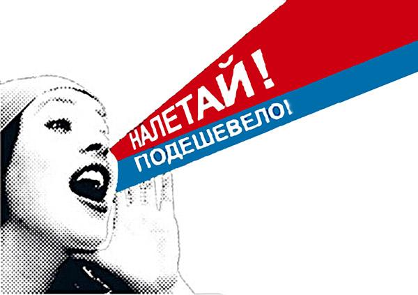 Автоаксессуары в распродаже по 80 рублей! Успей купить