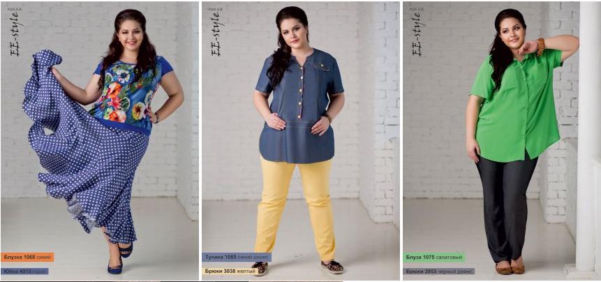Сбор заказов. Распродажа одежды больших размеров для самых обаятельных женщин нашей страны. Размерный ряд от 52 до 70. Цены от 300 рублей. На верхнюю одежду скидка 50%. В7