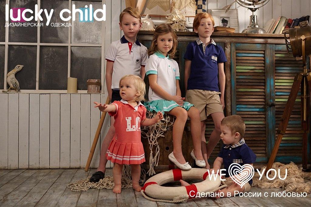 Сбор заказов. Lucky Child - дизайнерская одежда для детей на каждый день. От 0 до 6 лет. Сбор 1