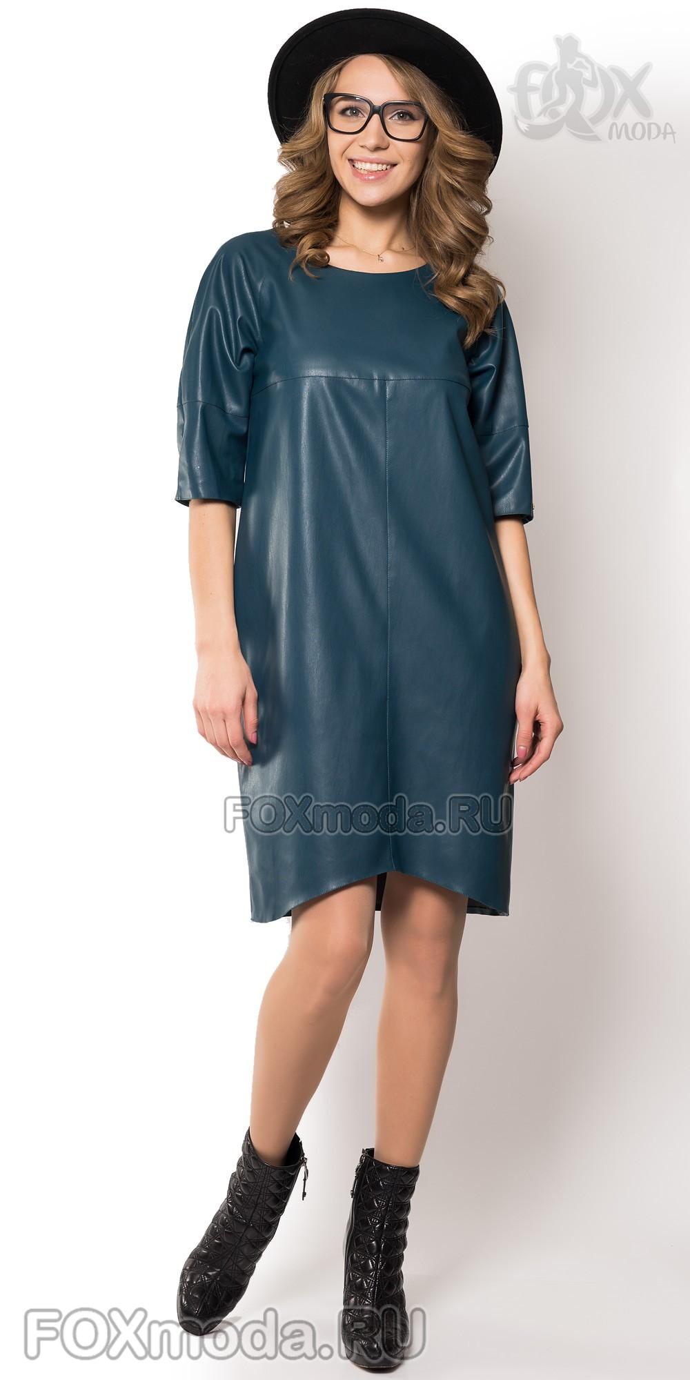 Обновляем гардероб к новому сезону! Модные платья из замши, эко-кожи и трикотажа!