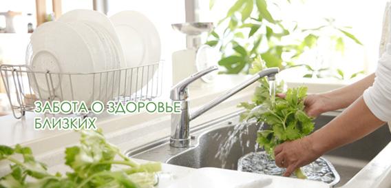Сбор заказов. Высокоэффективные универсальные средства европейского качества по российским (разумным) ценам для Вашего дома. Детские гели для мытья посуды и игрушек и мн.др.