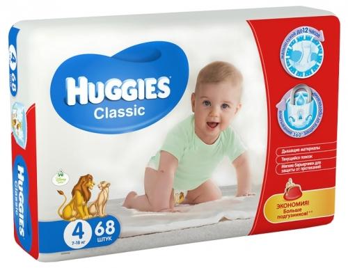 Снижение цен! Huggies - подгузники и трусики, известный бренд с любовью к нашим деткам)- 12 и Новинка- Beffys