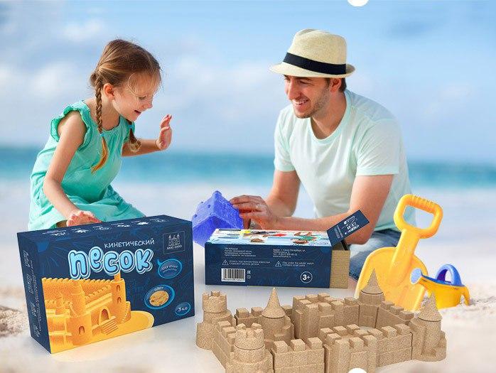 Возьмите кусочек лета с собой! Кинетический песок для увлекательных игр дома.