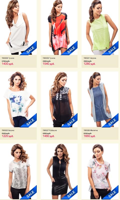 Все любимые польские бренды в одной закупке! А также распродажа до -50% от опта!