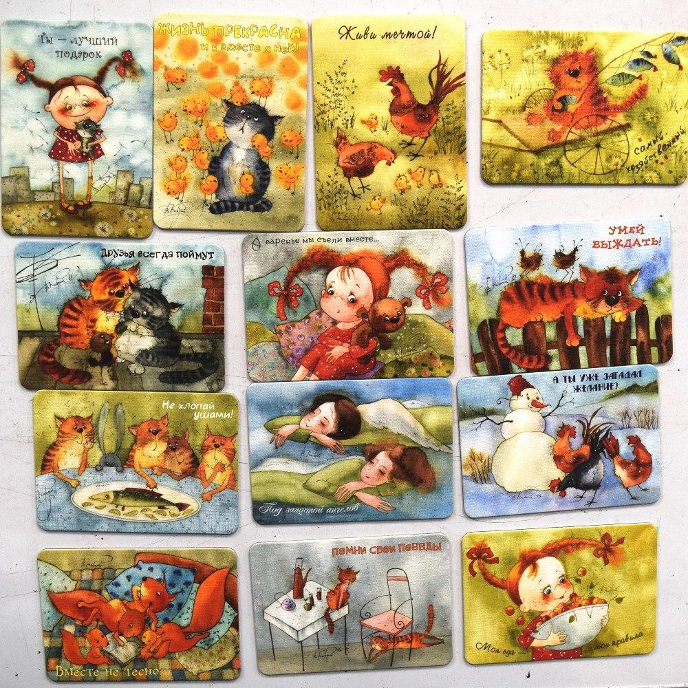 Чудесное пополнение вот таких замечательных магнитиков с иллюстрациями Виктории Кирдий! Выбирайте маленький сувенир, который будет вас радовать на холодильнике или магнитной доске
