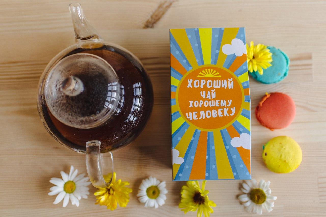 Сбор заказов.ВОТЭТОЧАЙ! Подарочный чай и просто чай для удовольствия,по самым низким ценам!Выкуп-2!