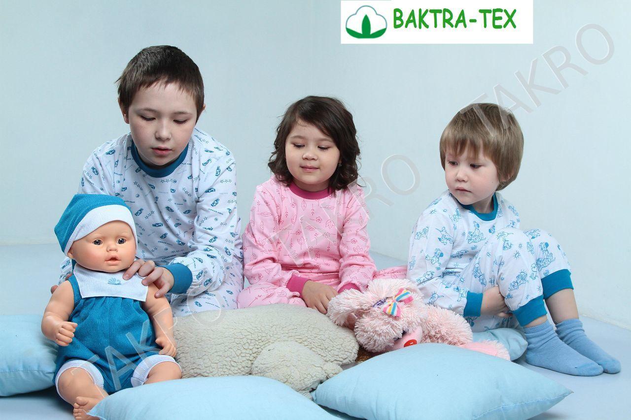 Детская одежда от 0 до 11: пижамы, футболки, шорты, платья, джемпера, комплекты, жакеты по заманчивым ценам от 59 рублей