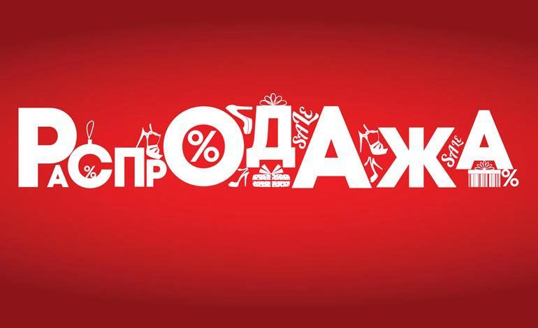 ���� �������. --�-�-�-�-�-�-�-�-�-�--�������� ������ 4 ���!--Oz�nE-- ���������������� ������ ��� ����������� � ������-- ����� 34.